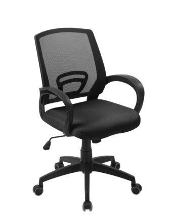 Chaises fauteuils et tabourets de bar - Chaise de bureau confort ...