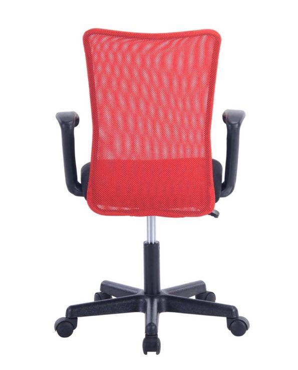 LASER Chaise de Bureau Étudiant