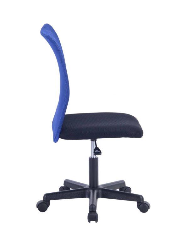 KAYELLES - Chaise de bureau Junior - Etudiant LAM