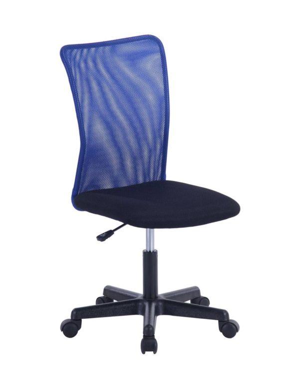 KAYELLES - Chaise de bureau Etudiant LAM - Confort