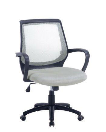 LAND Chaise de Bureau Junior Etudiant gris
