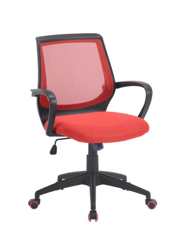 LAND Chaise de Bureau Junior Etudiant Rouge
