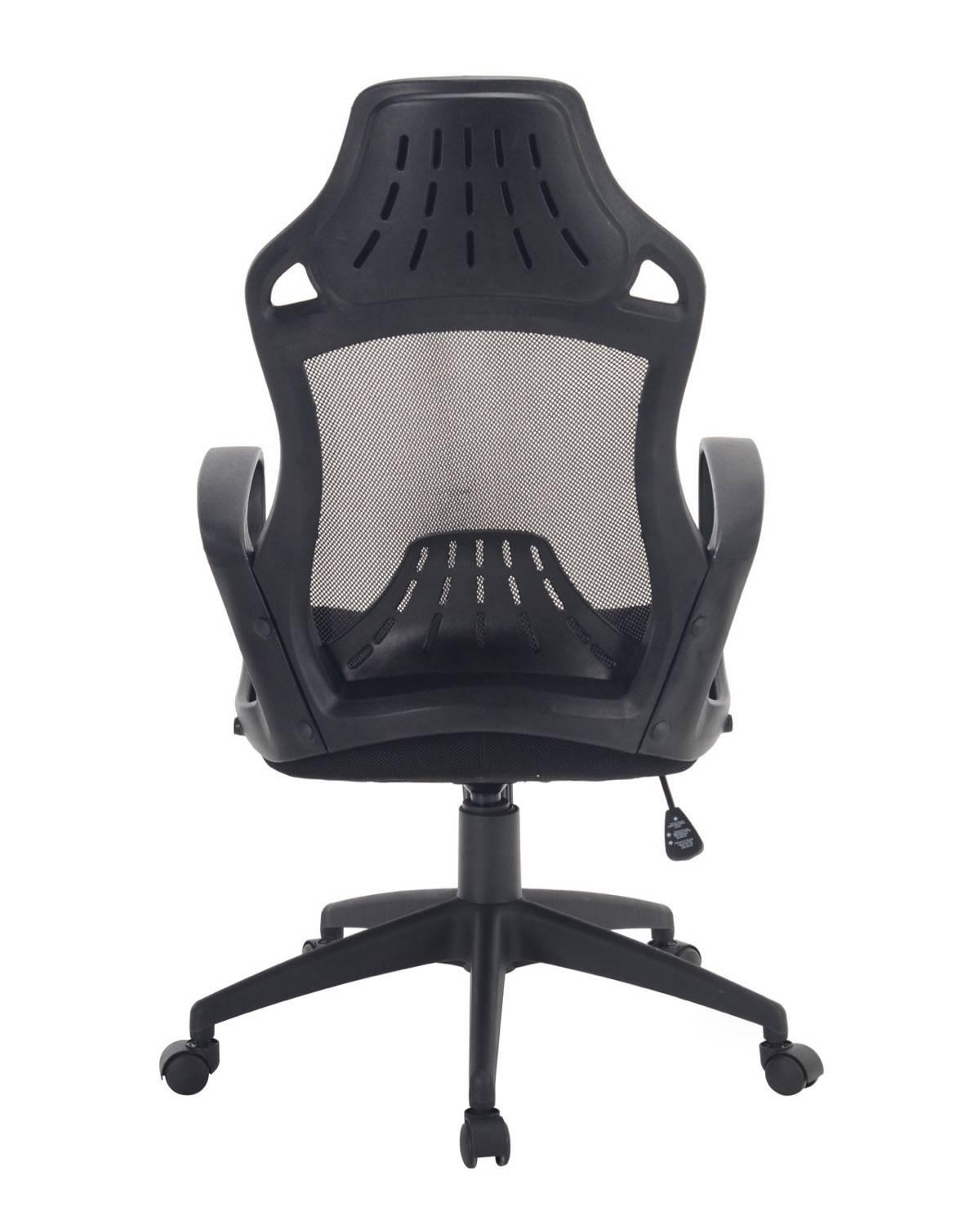 Siege de bureau sport maison design - Chaise baquet de bureau ...