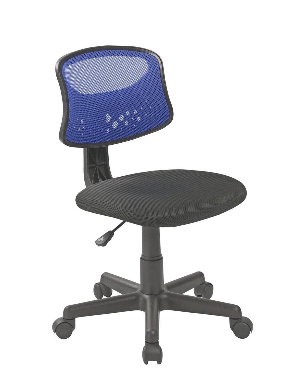 Chaise de bureau junior et enfant prix malins - Chaise bureau enfant but ...