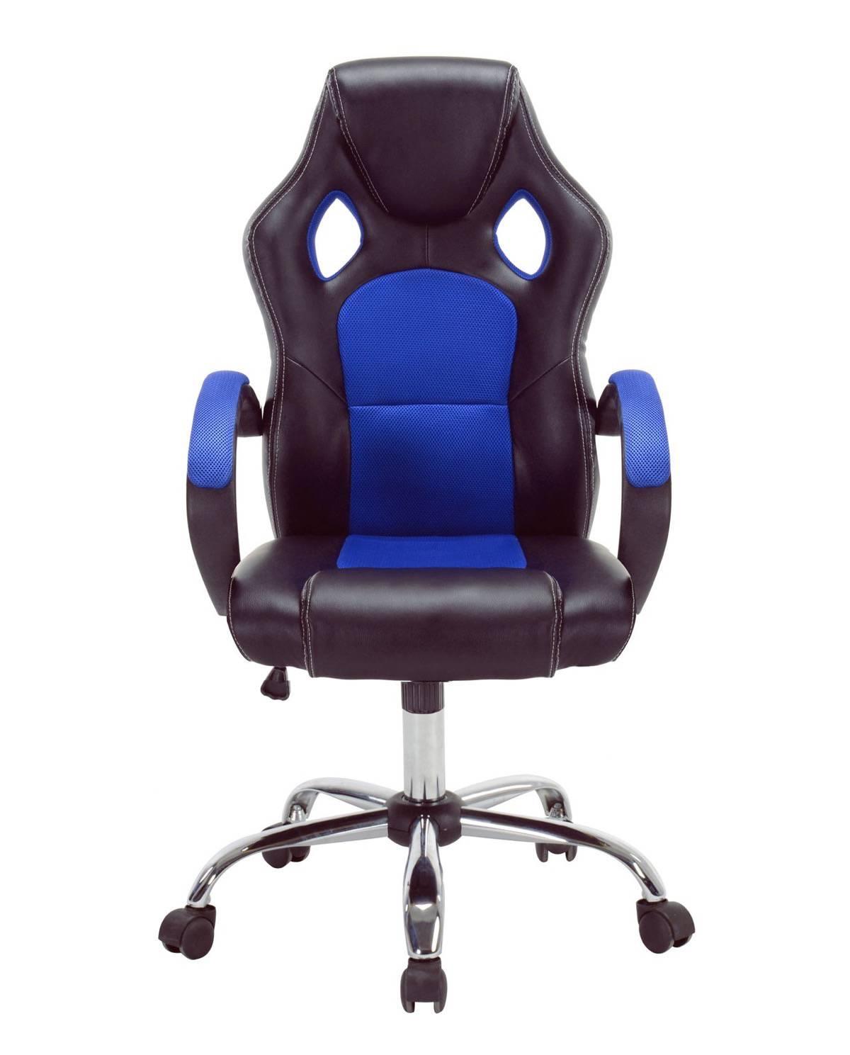 Lick chaise de bureau racing gaming pi tement chrome - Chaise de bureau racing ...