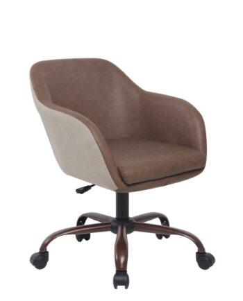 Chaise de Bureau Design PU Marron Antique et Toile couleur Sable
