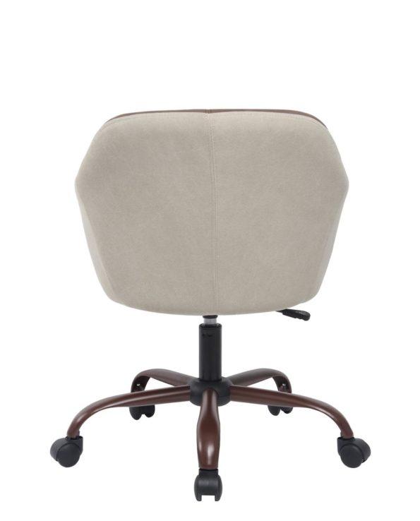 CAB Chaise de Bureau Design PU Marron et Toile Couleur Sable