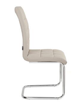 chaises-salle-a-manger-lot-4-gris1-maxi