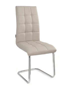 chaises-salle-a-manger-lot-4-gris1-maxi-kayelles