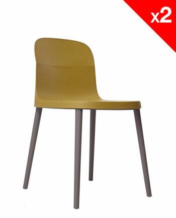 SANTI Lot de 2 chaises design Intérieur / Extérieur - Ginger