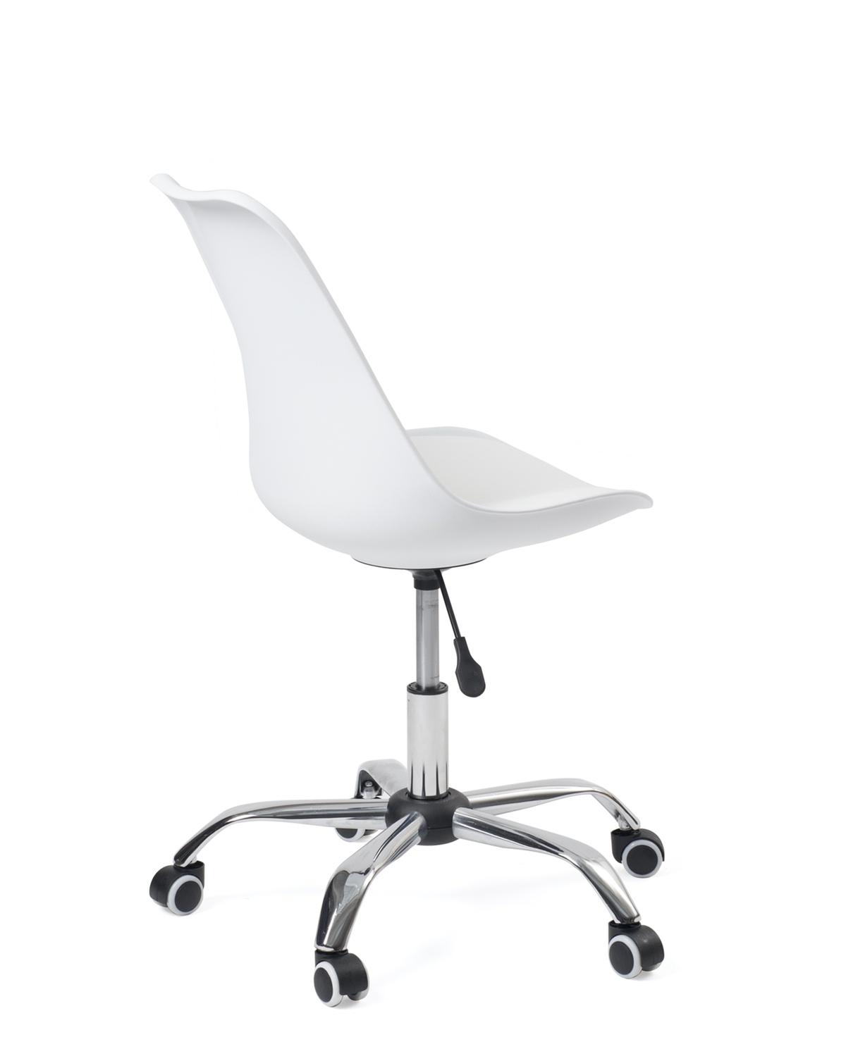 Chaise Bureau Design Ergonomique Reglable Blanc Kayelles