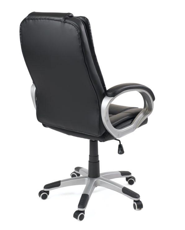 fauteuil-bureau-design-confort-ergonomique-reglable-noir-bora-kayelles