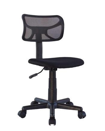 chaise-bureau-enfant-pas-cher-noir-lab-e-kayelles
